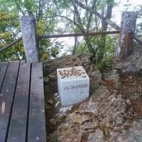 パワースポット 三峰山