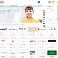 デュブリ 幻の日本企業ストアインの時のサイト・・・。