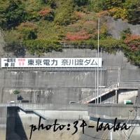 松本市への道中