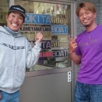 今日の亀山 2016/10/12(水)