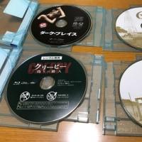DVDを3本みた