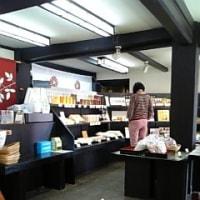 白玉屋新三郎商店