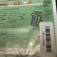 【新規購入音源】アンパンマンのクラシックシリーズ+α