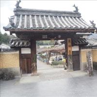 真田庵(真田屋敷跡) 2