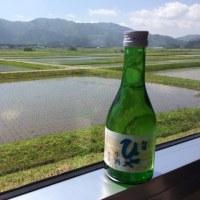 山陰の小京都・津和野を訪ねる 山口線を完乗
