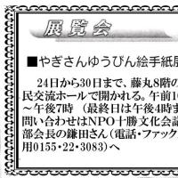「常盤姫萩咲きました」 MY GARDEN 2017.05.25撮影