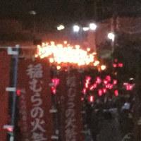 第14回 稲むらの火祭!