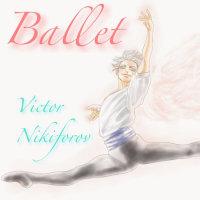【ユーリ!!!】宿題(9)『今までのおさらい』〜バレエダンサーなヴィクトル。 #yurionice