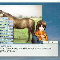 ウイポ8-2016日記マヤノトップガンを大種牡馬にするプレイ2014年~2015年最終回