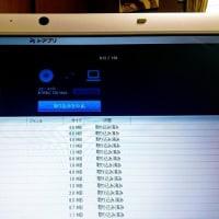 5月27日(土)のつぶやき 左肩痛 肩固め 出張パソコン教室 株式会社AD-CREATE CD 音楽再生アプリ 機器通信 音響機器転送