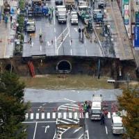 凄い。写真みると、日本の技術は、褒めてやれる。