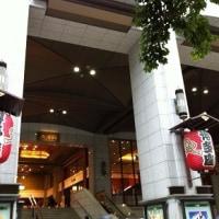 本日、博多に来ておりました!