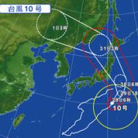 <08/29> 台風で船避難中です