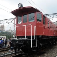 Electric Locomotive#20
