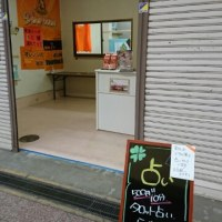 桑名寺町三八市ワンコイン占い 8日、終了しました。