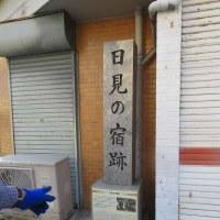 11/1~11/3 長崎街道歩き②