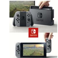 今日以降使えるダジャレ『2111』【経済】■任天堂が新型機「Switch」…来年3月発売