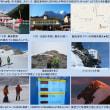 欧州遠征結果概要-5 (2W使えるスイスパスを使いスイスを1周、ブライトホルン、メンヒ、ユングフラウに挑戦)