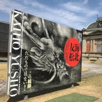 京都国立博物館の海北友松展に行ってきた。