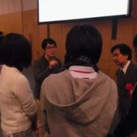 第14回 文化庁メディア芸術祭 参加記
