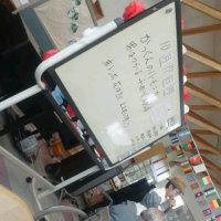 山形村の社協で演奏してきましたよ!