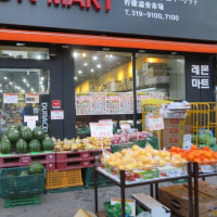 ミョンドン ウルチロイック駅上のスーパーマーケット