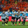 アルゼンチン、南米最後の砦に!(大会23日目)