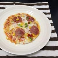マルハニチロ:冷凍ミックスピザ