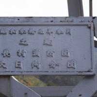 上田市真田町長の火の見櫓