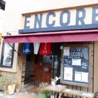 再訪「ビストロアンコール Bistro ENCORE」、青葉区国分町でフレンチランチ