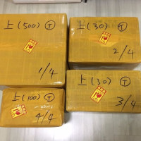 深セン代行、深セン仕入れ、深セン輸入:華強北電気街市場から仕入れ 2017/3/23