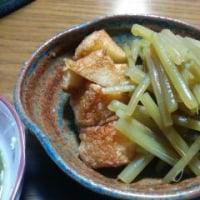 4月28日(金)蕗とはんぺんの煮物