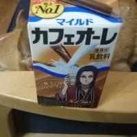 ☆コーヒー牛乳。