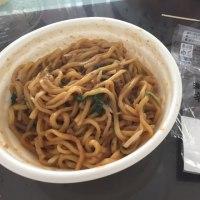 辛口汁なし坦々麺