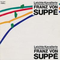 冬晴れの日、スイトナーの指揮でスッペの「序曲集」を聴きかじる