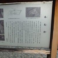 京都府長岡京市の「勝竜寺城跡」に再び、行って来ました。