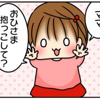 2月21日(火)のつぶやき
