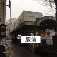 大日本岩国紀行 平成29年4月
