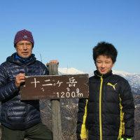十二ヶ岳(1200m)  1月7日