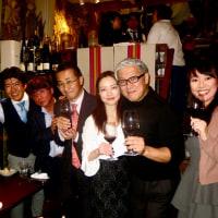 北京情報 269 - 北京ワイン会の新年会 at ブラッサリーギョラン ( 八丁堀 ) -