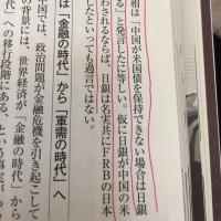 月刊日本11月号ほぼ読了。  「北朝鮮と対話せよ」 6月号と同様、同感です。メディア報道に騙されることなく、いかなる国とも対話していかないといけません。