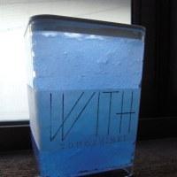 『WITH』イメージアロマ芳香剤