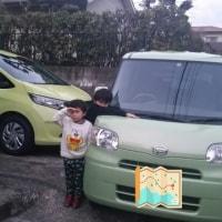 新車来たぁ〜!!!
