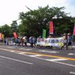 平和行進が猛暑のなか進む