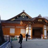 名古屋城(100名城)本丸御殿2017