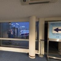またまた東阪間往復の巻