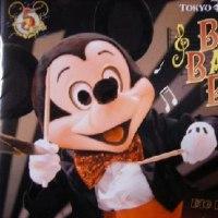 """""""BIG BAND BEAT""""のCDがパーク内にて先行発売されましたよ!"""