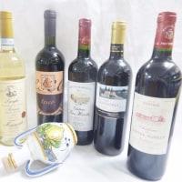 【セットA】~【セットI】ワイン