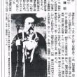 松宮輝明・戊辰戦争の激戦地を行く(36) 仙台藩士細谷十太夫の戦い