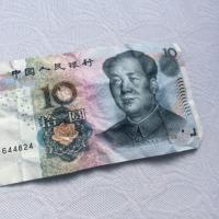 10人民元(10圓)は163円です!